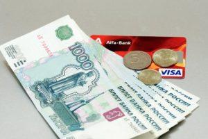 Кто может получить займ (требования к заемщикам)