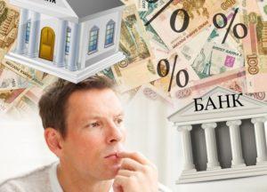 Пять советов заёмщикам микрофинансовых организаций