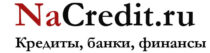 NaCredit.ru