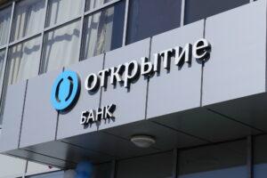"""Кредитная карта банка """"Открытие"""": условия пользования, основные преимущества"""